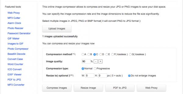 JPEG圧縮ツールのトップ