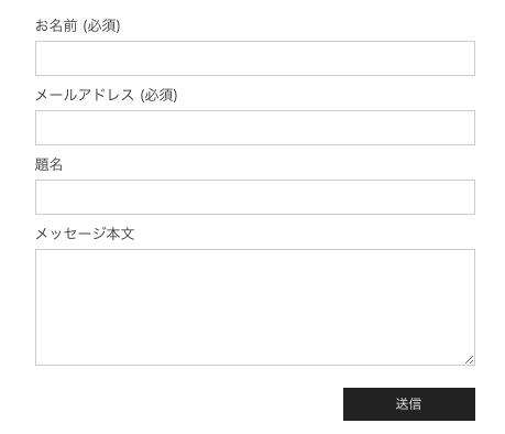 HTMLフォームの例